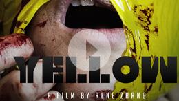 Yellow | Short Film Trailer