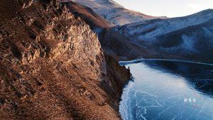 Baikal | Must See Trailer