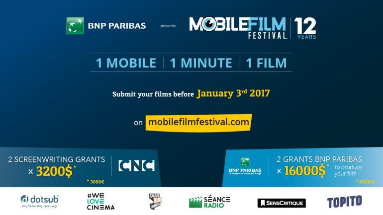 Mobile Film Fest