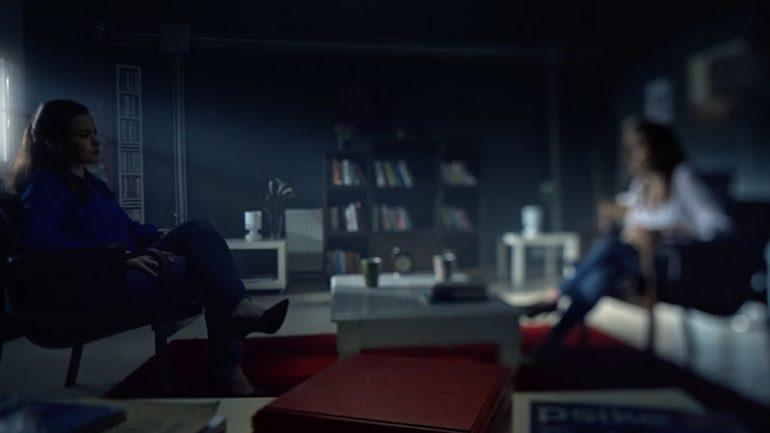 The Box || Short Film Trailer