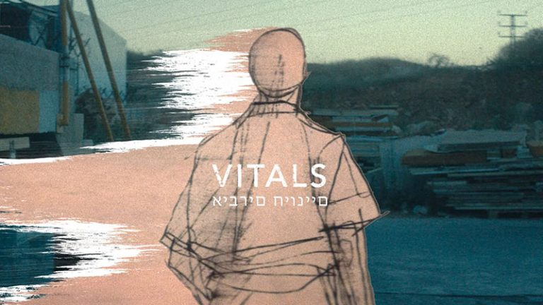 Vitals || Daily Short Picks