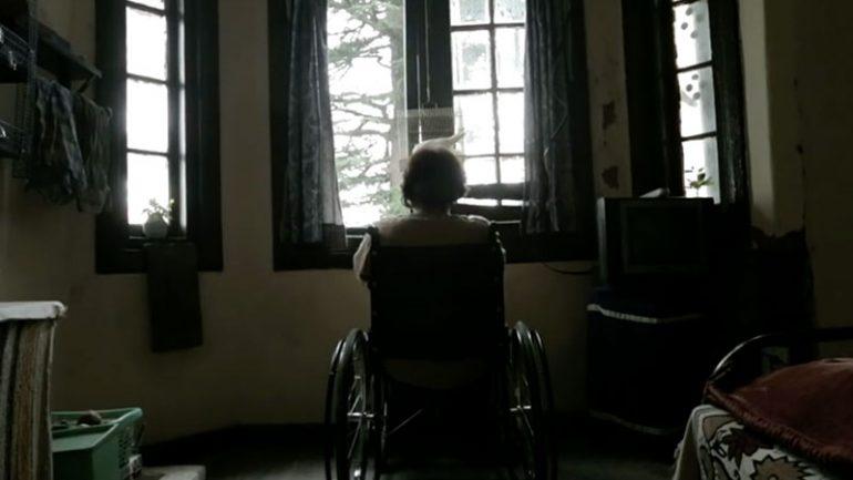 Papa || Short Trailer