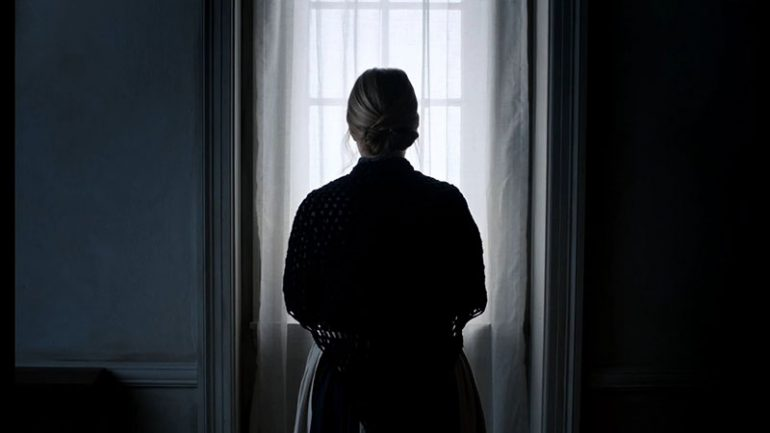 James Joyce's The Sisters || Short Trailer