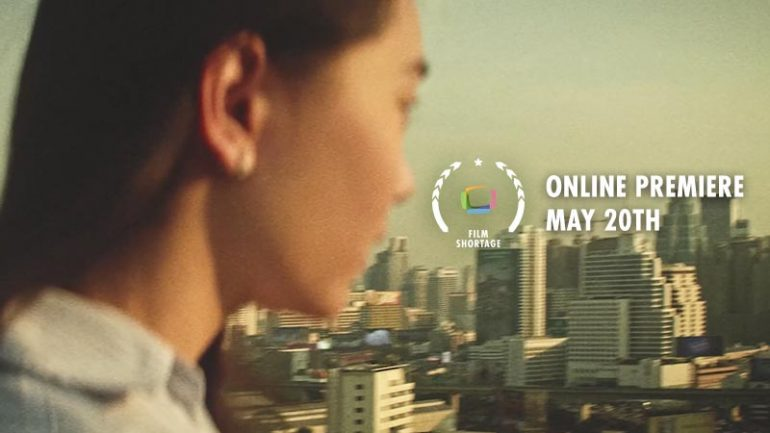 FOMI // Short Film Trailer